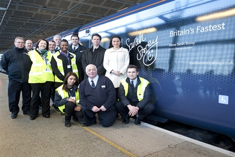 Javelin train named after Paralympic star