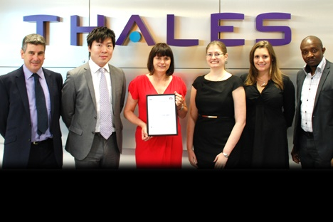 BS11000 collaborative working accreditation for Thales and Siemens